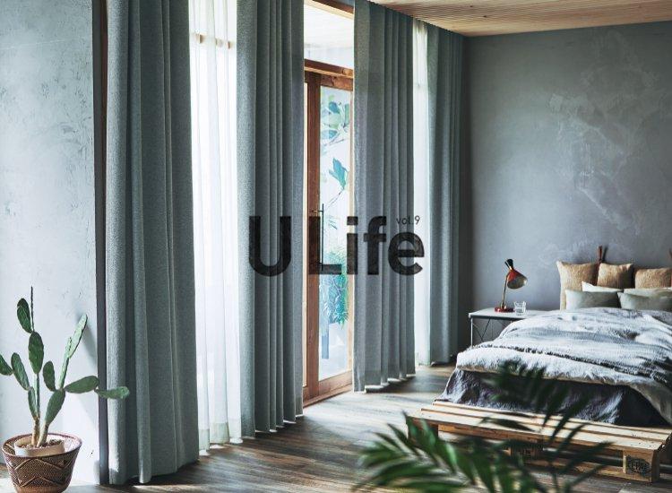 生地の質感やデザインにこだわった上質な洗える日本製オーダーカーテンの特集ページ