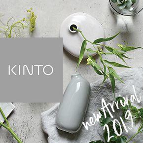KINTOの生活雑貨特集