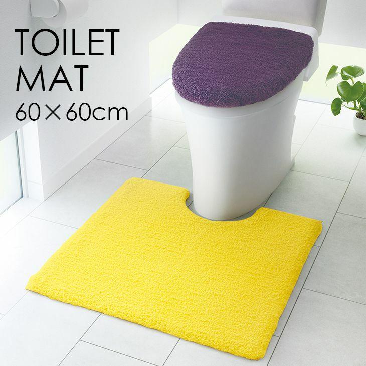 VIF トイレ足元マット