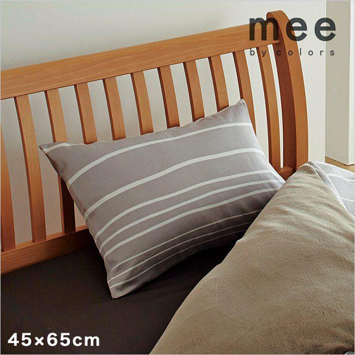 寝具 おしゃれ おすすめ 北欧 枕