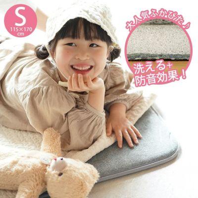 洗える 防音 ふかふか下敷き専用ラグ ふかぴた<単品> (115×170cm 1.5畳用) メイン