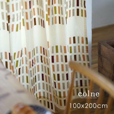 厚地 カーテン Tile/タイル(幅100cm×丈200cm)1枚入 メイン