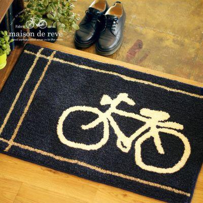 cucanオリジナルブランド「maison de rave/メゾンドレーヴ」のおしゃれなマット 自転車マット じてんしゃマット