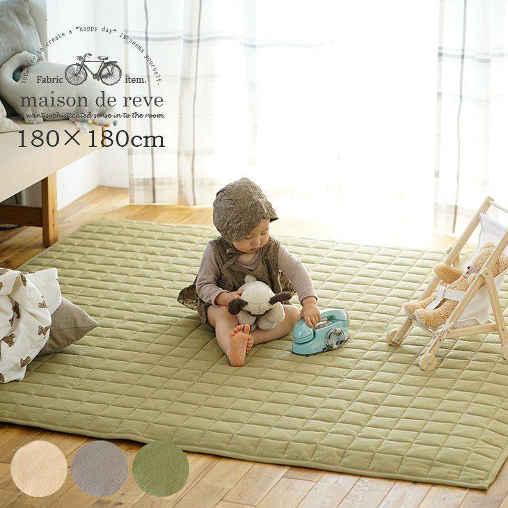 maison de reve 北欧ナチュラルカラー。おしゃれな円形の、コットン100%チノラグ ラグ チノキルト