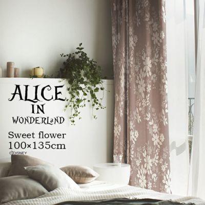 遮光 カーテン ALICE/アリス スウィートフラワー(幅100×丈135cm)1枚入