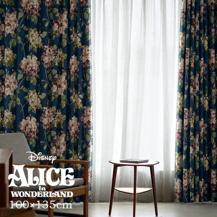 厚地カーテン ディズニーのおしゃれなアジサイ柄の遮光カーテン