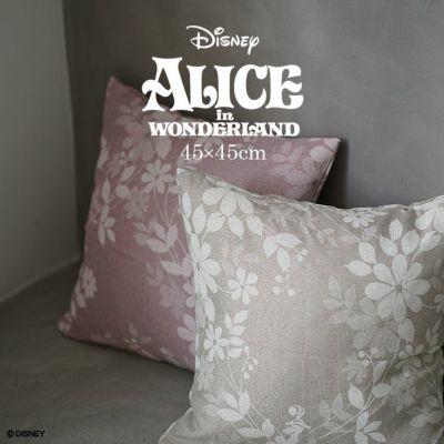 クッションカバー ALICE/アリス スウィートフラワー(45×45cm)