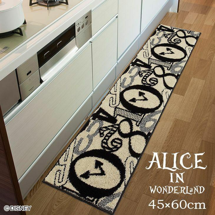 アリスのかわいいデザインがキッチンマットに!