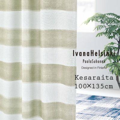 北欧 遮光 カーテン Kesaraita/ケサライタ(幅100×丈135cm)1枚入