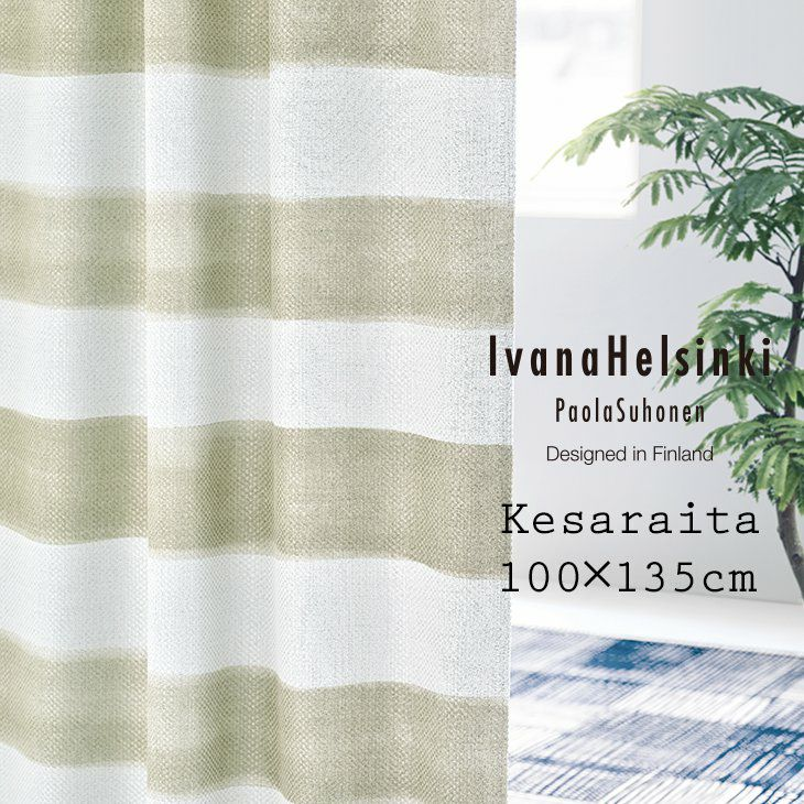 IvanaHelsinki イヴァナヘルシンキ ケサライタ