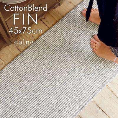 マット ファン キッチン ベーシックでシンプル 明るく大人っぽいグレーと白っぽい糸が織りなす爽やかなデザインのマット 通販