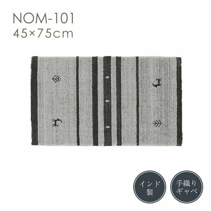 NOM-101