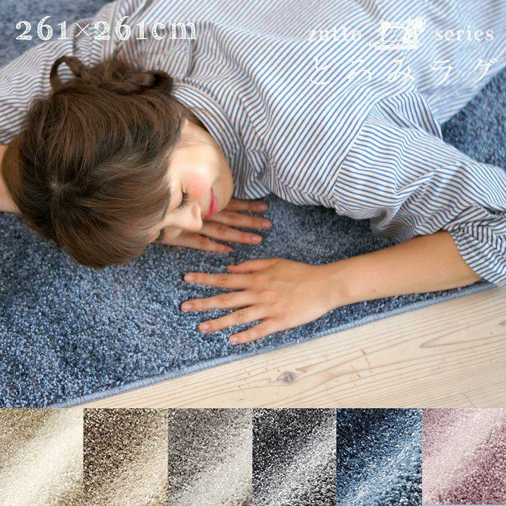 触れた手を包み込むような柔らかいタッチ感で、光沢のある上品なカラーリング。 イルミエ