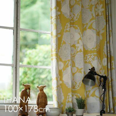 北欧 遮光 カーテン IHANA/イハナ(幅100×丈135cm)1枚入