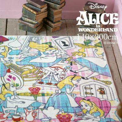 Alice/アリス ストーリーラグ DRA-1064 (140×200cm)