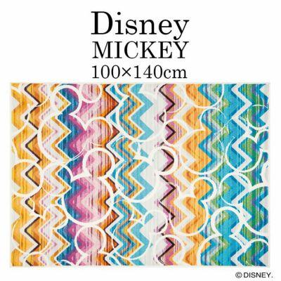 Mickey/ミッキー カラフルへリンボーンラグ DRM-1062 (100×140cm)