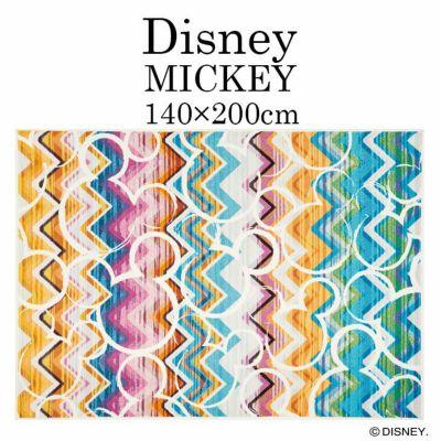 Mickey/ミッキー カラフルへリンボーンラグ DRM-1062 (140×200cm)