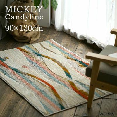 Mickey/ミッキー キャンディラインラグ DRM-106A (90×130cm)
