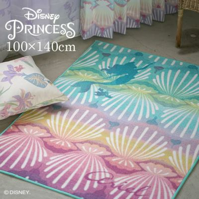 Princess/プリンセス シェルフィッシュラグ DRT-1066 (100×140cm)