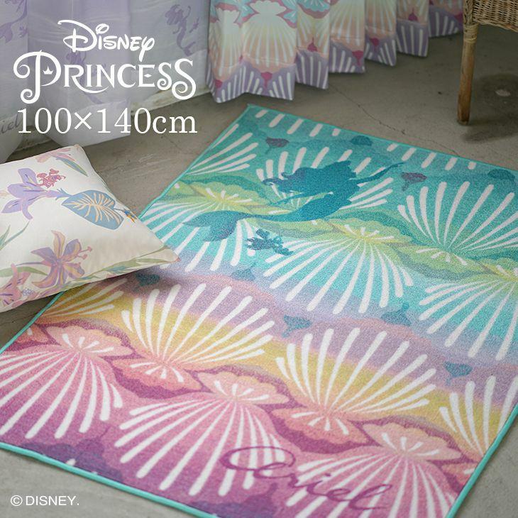 Disney ブルーとピンクのグラデーションが美しいアリエルの耐熱加工ラグ Princess/プリンセス シェルフィッシュラグ