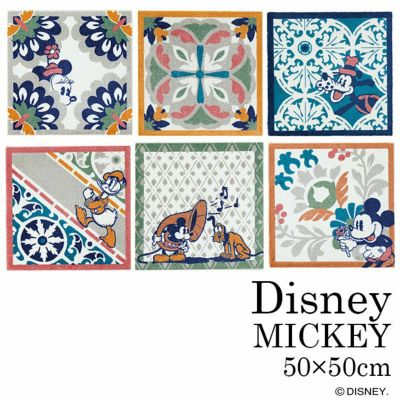 Mickey/ミッキー デコレーションラグ DYM-1068 (50×50cm)