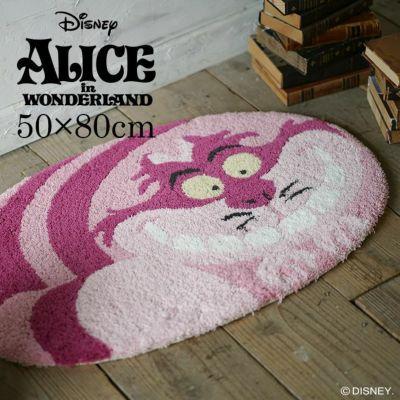 Alice/アリス ラウンドキャットマット DMA-4067 (50×80cm)
