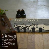 disney ディズニーのミッキー&ミニーの足元だけをデザインしたなんともおしゃれなマット ユーアンドミーマット