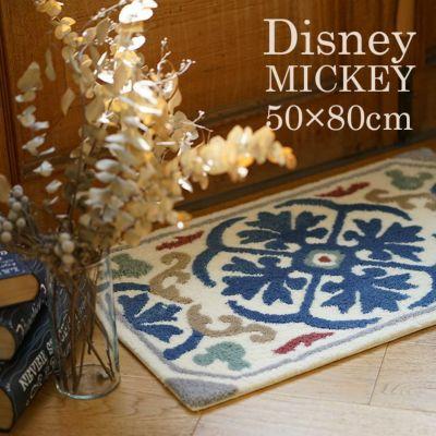 Mickey/ミッキー デコレーションマット DMM-4066 (50×80cm)