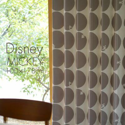 遮光 カーテン MICKEY/ミッキー スコープ (幅100×丈178cm)