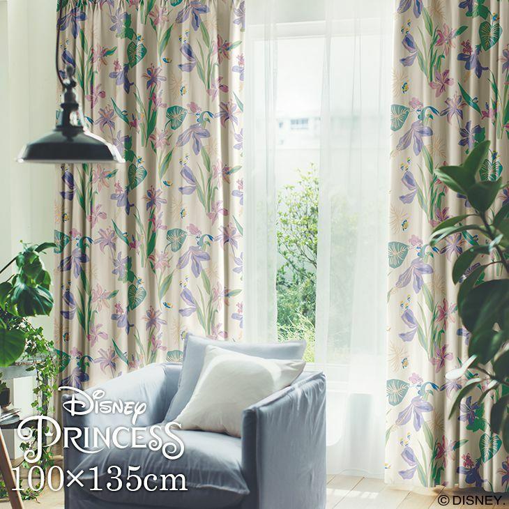 厚地カーテン Disney 陽気でおしゃれなアリエルの洗える遮光カーテン PRINCESS/プリンセス トロピカル