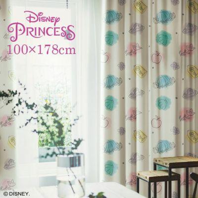 遮光 カーテン PRINCESS/プリンセス プリンセスチャーム (幅100×丈178cm)