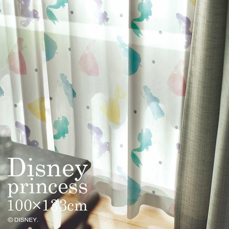 Disney プリンセスをおしゃれなシルエットで表現した洗えるレースカーテン レース カーテン PRINCESS/プリンセス プリンセス
