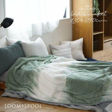 FOL 綿毛布ダブル (180×210cm) メインイメージ