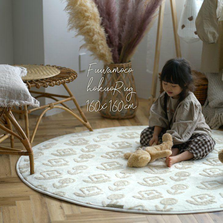 MILK HOME おしゃれな北欧モチーフとふわもこがかわいい。洗える上げ落ちジャガード織ラグ 通販