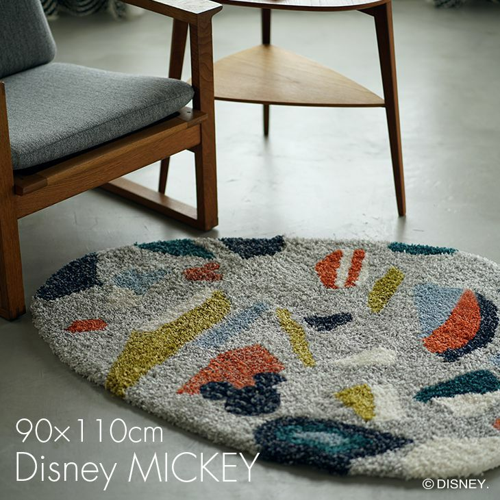 Disney Mickey/ミッキー ストーンラグの通販ならcucan