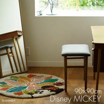 Disney 北欧デザインのカラフルな花柄とかわいいミニーちゃんの防ダニ・耐熱加工ラグ Mickey/ミッキー ウィズフラワーラグ DRM-4075 ディズニーの北欧ラグ通販サイト