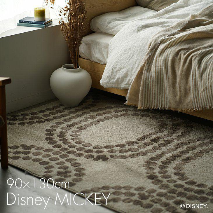Disney Mickey/ミッキー ドットリングラグの通販ページ