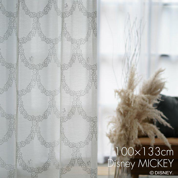 Disney フラワーレースの愛らしいデザインの中にカワイイミッキーが隠れた洗えるレースカーテン MICKEY/ミッキー フラワーリース