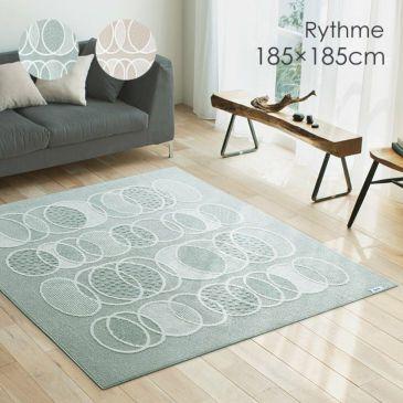 洗える ラグ リトム (185×185cm) メインイメージ