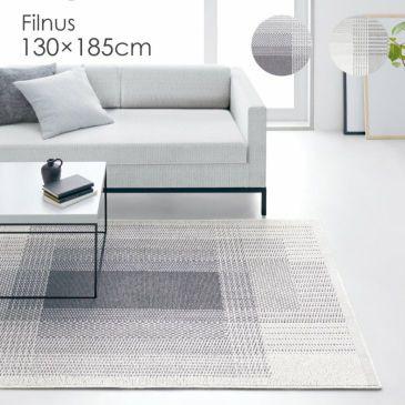 ラグ フィルナス (130×185cm) メインイメージ