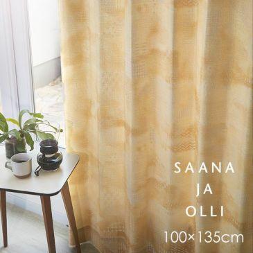 厚地 カーテン SEVEN PIECES/セブン ピースズ (幅100×丈135cm) メインイメージ