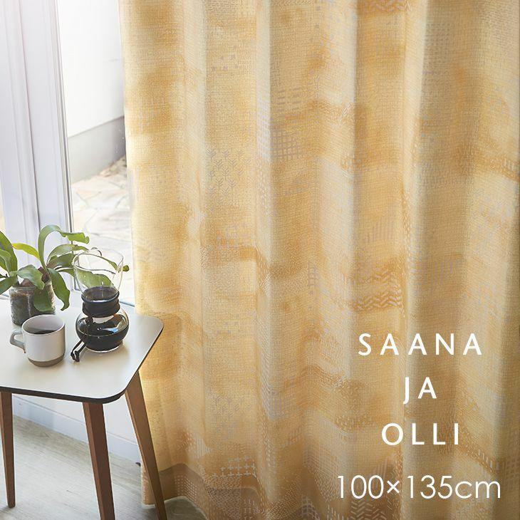 非遮光 Saana ja Olli お部屋に合わせやすいカラー。おしゃれな北欧柄の厚地カーテン SEVEN PIECES/セブン ピースズ