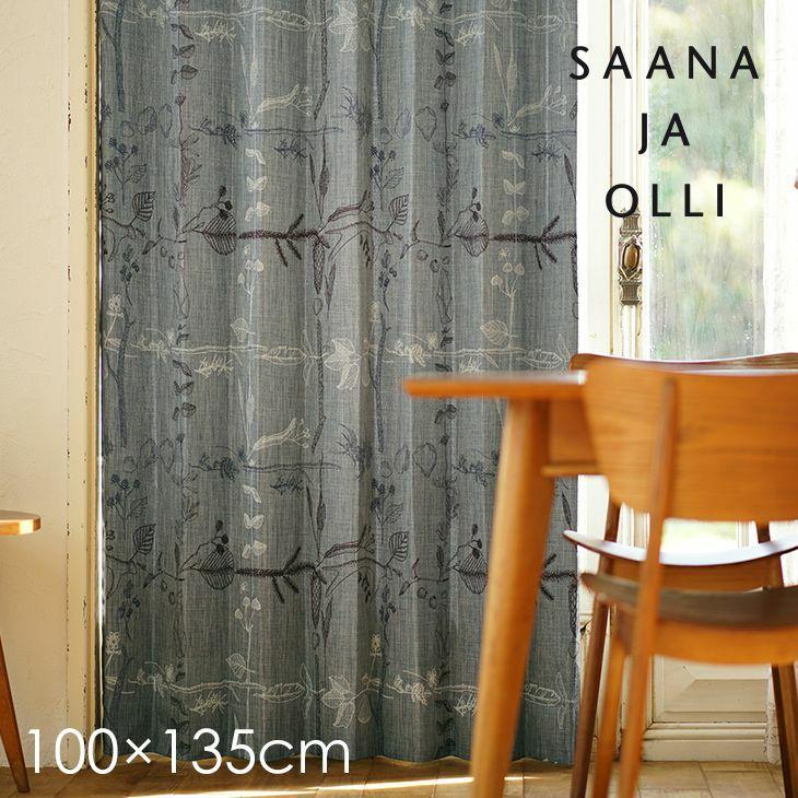 Saana ja Olli 丁寧に描いた植物で構成された北欧デザインの麻風カーテン アフターザストーム