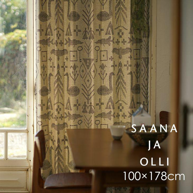 遮光2級 Saana ja Olli 北欧らしさを感じるボヘミアンなデザインの麻風遮光カーテン BIRTH OF THE WORLD/バースオブザワールド