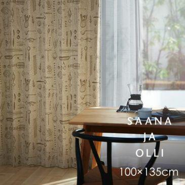 遮光 カーテン BON APPETIT/ボナペティ (幅100×丈135cm) メインイメージ