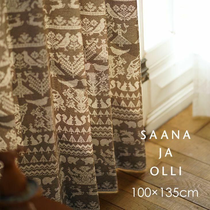 Saana ja Olli フィンランドの神秘的なモチーフを描いた麻風遮光カーテン ナイトインザフォレスト