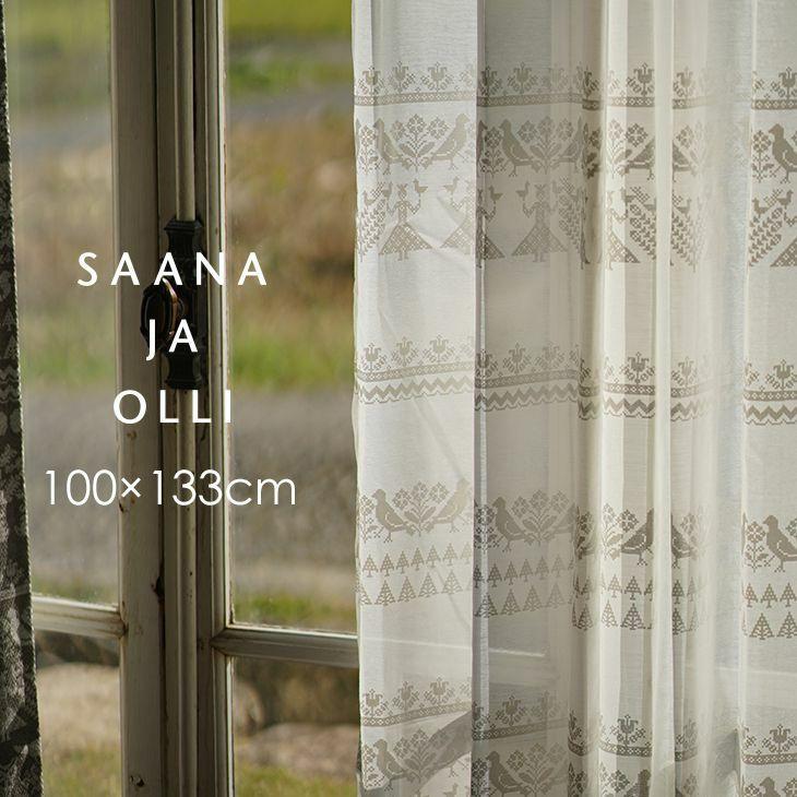 Saana ja Olli フィンランドの神秘的なモチーフを描いたおしゃれなレースカーテン ナイトインザフォレストボイル
