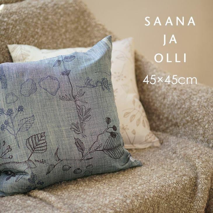 Saana ja Olli 丁寧に描いた植物で構成された北欧デザインの麻風クッションカバー AFTER THE STORM/アフター ザ ストーム