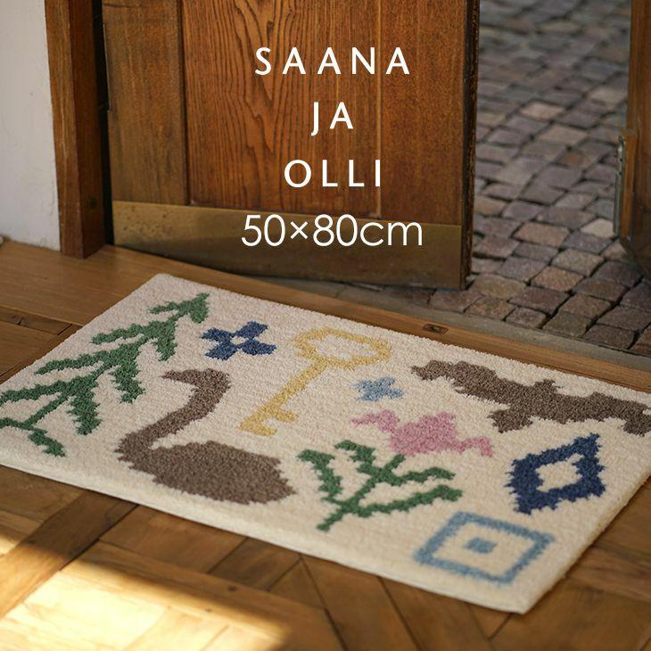 Saana ja Olli 北欧らしさを感じるボヘミアンなデザインの玄関マット バース オブ ザ ワールド マット