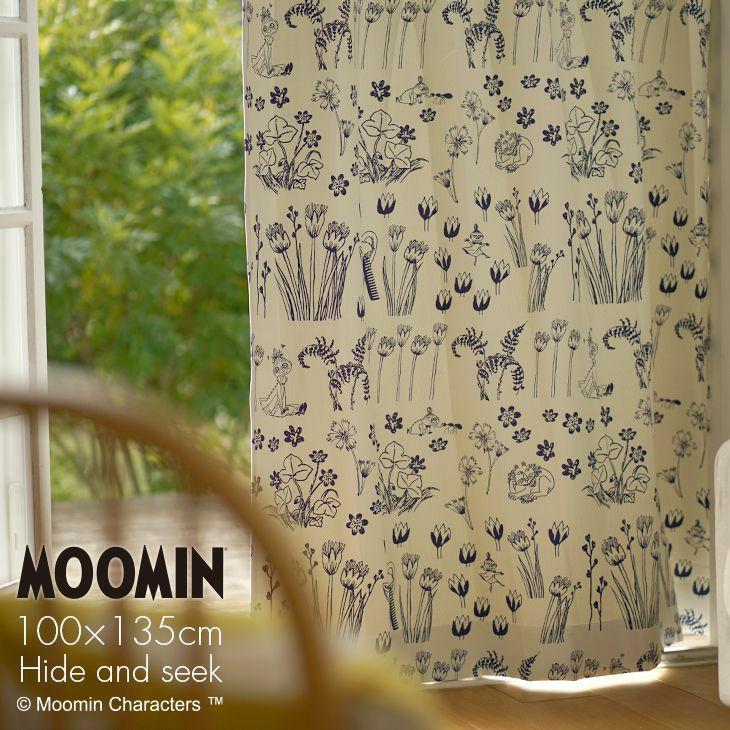 MOOMIN 緑豊かな野原に隠れるミイを描いた遮光カーテン ハイドアンドシーク